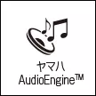 ヤマハ AudioEngine™
