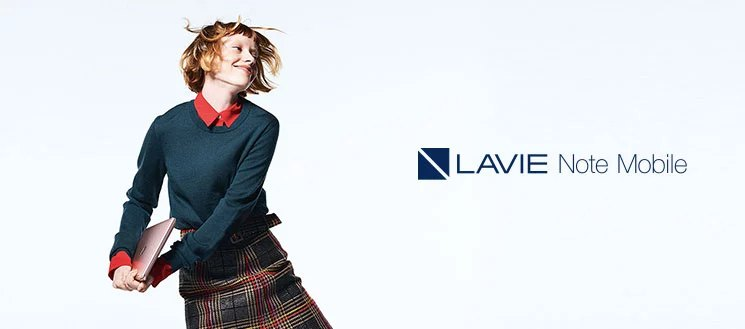 Lavie direct NM